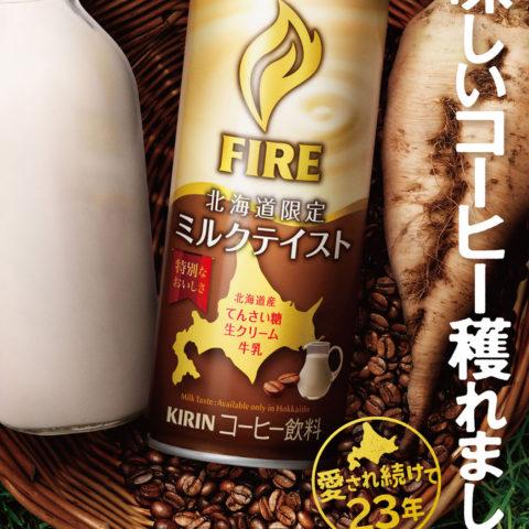 02_HKG_縦poster_product_ol